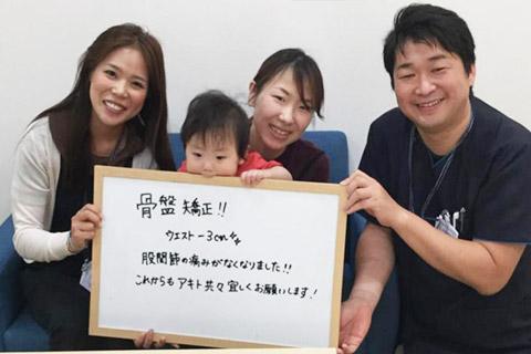 産後の骨盤矯正の声1
